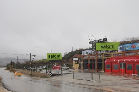 مفروشات Saloni : تنزيلات بمناسبة الانتقال- مقابل كنيون فريد