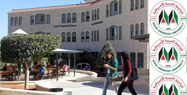 الجولان: افتتاح مكتب رسمي للجامعة العربية الامريكية في مجدل شمس- فيديو
